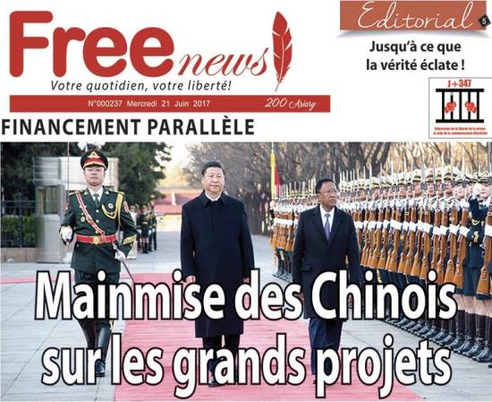 FreeNews.png